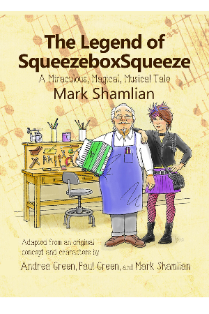 The Legend of SqueezeboxSqueeze